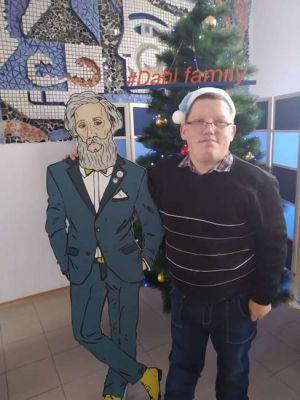 Дмитро Варченко, бухгалтерiя СНУ iм. В. Даля